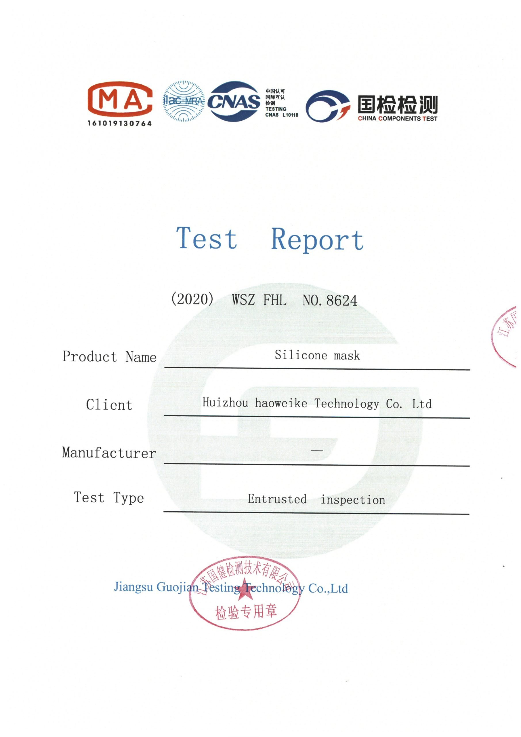 KN95 Test Report
